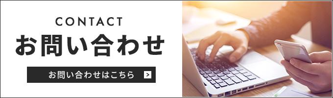 column_contact_06 (6)